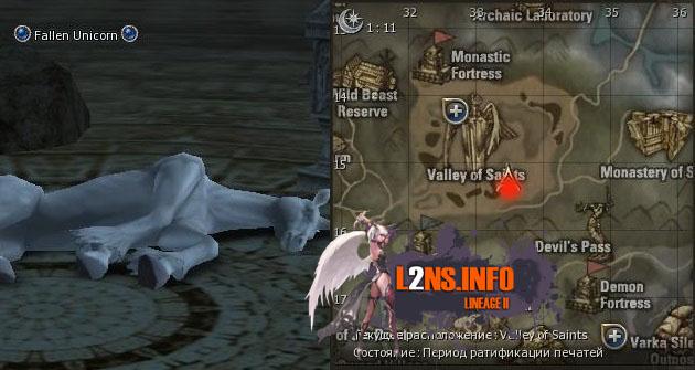 Fallen Unicorn