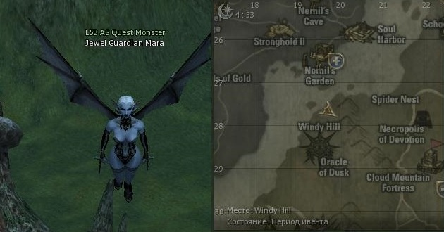 Guardian Mara
