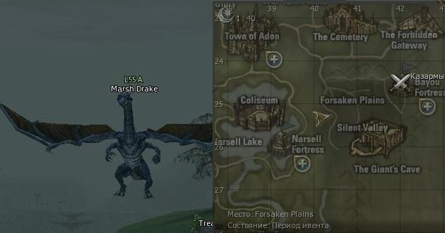 Marsh-Drake.jpg