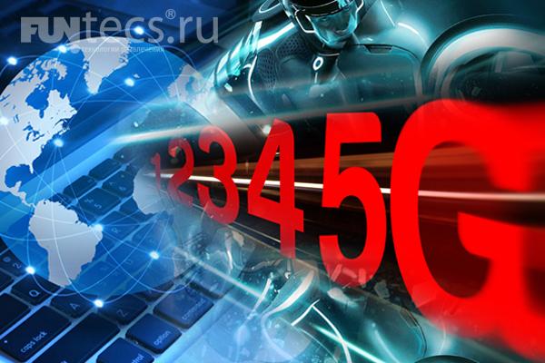 Funtecs.ru