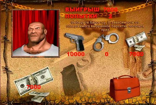 Игровой автомат Братва: играть бесплатно проще простого