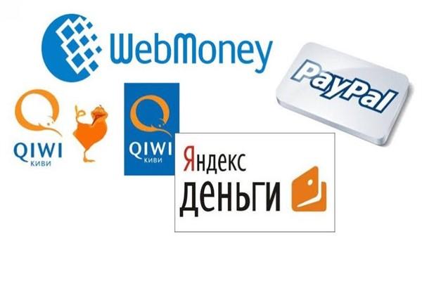 Электронный обмен денег