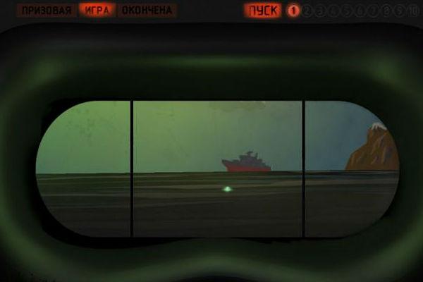 Морской бой онлайн игра