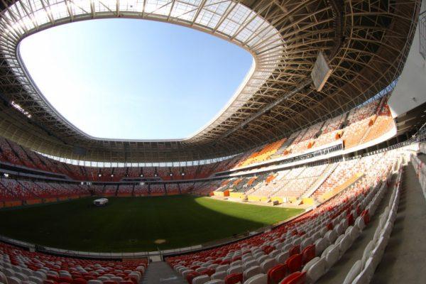 Арена Спорт