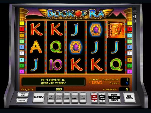 Играйте в онлайн-казино Вулкан