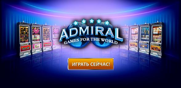casino-admiral-slot