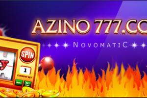 igrovie_avtomati_azino777