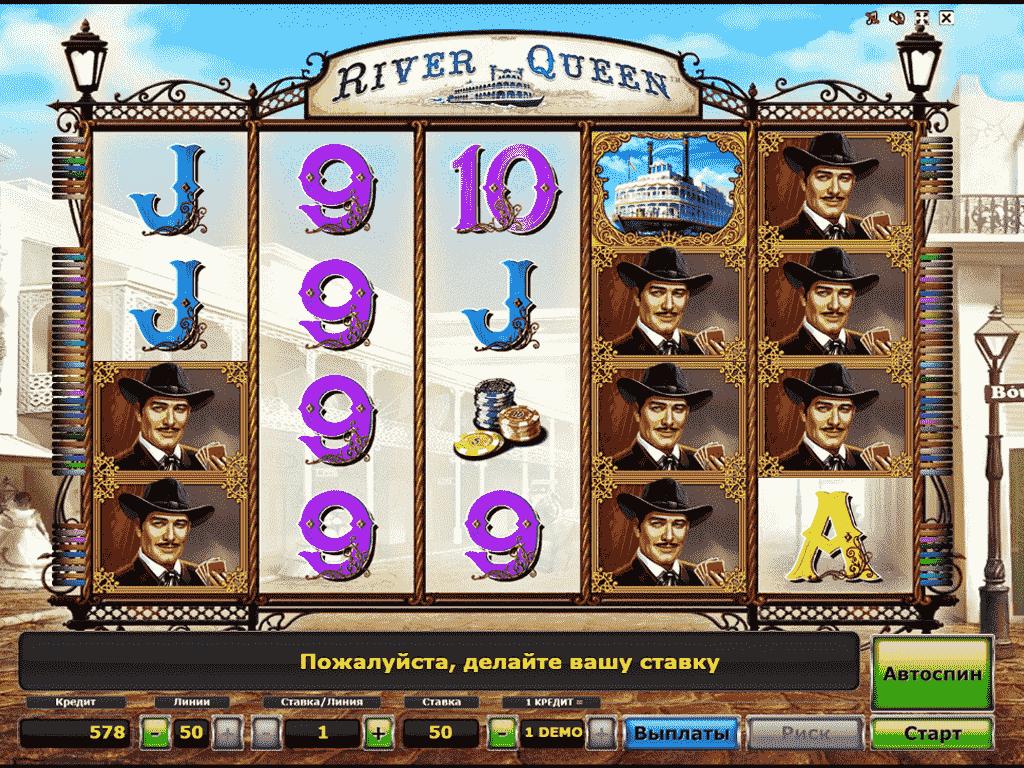 ГМСлотс Делюкс: казино с моментальным выводом