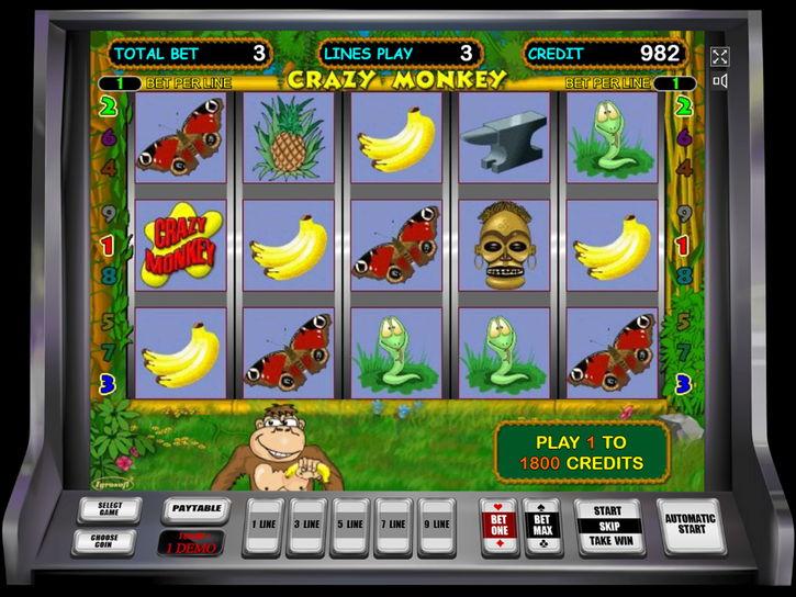 Скачать казино Фараон на ПК, смартфон или планшет