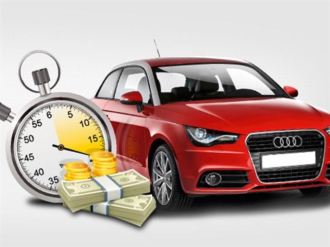 Как быстро найти деньги?