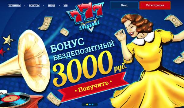 777 Original - турниры и шикарные персональные бонусы