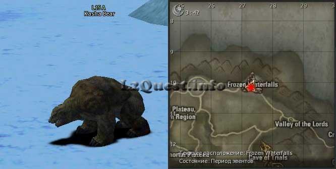 1 профа на орка | Kasha-Bear