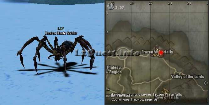1 профа на орка | Kasha-Blade-Spider