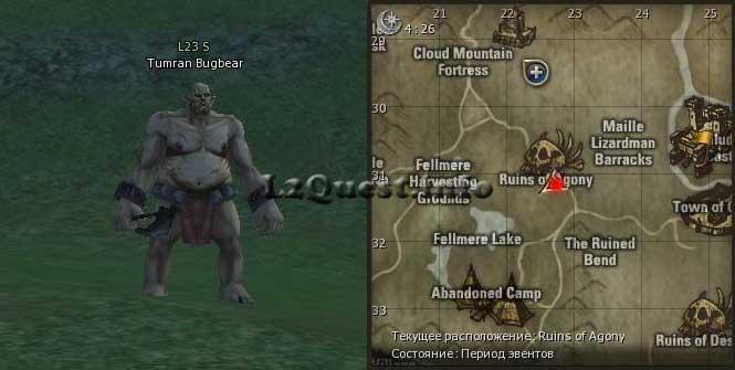 1 профа на Камаэля | Tumran-Bugbear