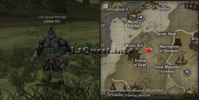 1 профа для дестра ( orc raider ) |  Umbar-Orc