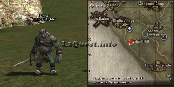 1 профа на орка | Vuku-Orc-Fighter